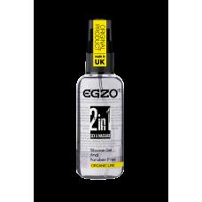 Анальный силиконовый органический лубрикант EGZO HEY 2in1  50 ml