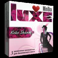 Презервативы гладкие LUXE Mini Box