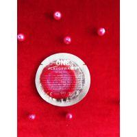 Презервативы ONE Chocolate Strawberry с ароматом и вкусом клубники и шоколада по 1 шт