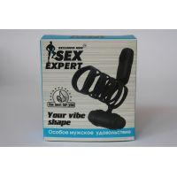 Насадка для продления эрекции с вибрацией Двойной Кайф Sex Expert L 7,4 см D 3,2 см