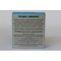 Насадка-виброкольцо силиконовая со стимуляцией клитора Sex Expert L 7,2 см D 3,2 см