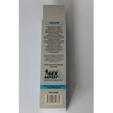 Анальный стимулятор конусовидный ребристый силиконовый SEX EXPERT чёрный L 12 см D 2,4 см