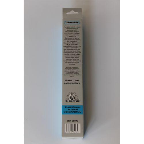 Стимулятор анальный-массажер простаты силиконовый гнутой формы SEX EXPERT чёрный L 22,5 см D 3,1x3,6 см