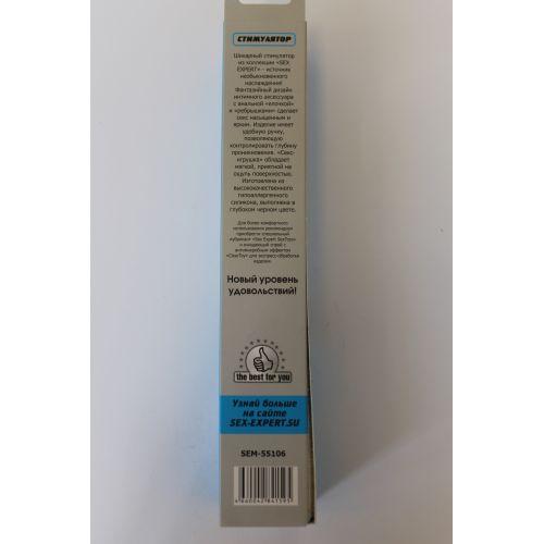 Стимулятор-крюк анальный ребристый шарообразный силиконовый SEX EXPERT L 25 см , D 3,4x3,7 мм