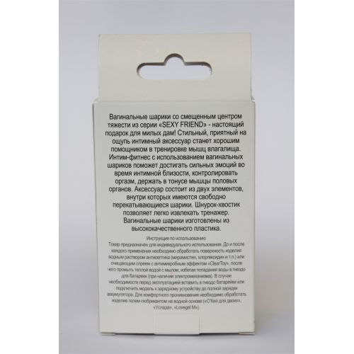 Шарики вагинальные Чувствительность пластиковые с хвостиком Balls розовые D 3,5 см L 14 см