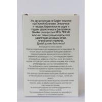 Шарики вагинальные АБС пластик Женское Здоровье с шнурком BALLS зеленые D 3,5 см L 14 см