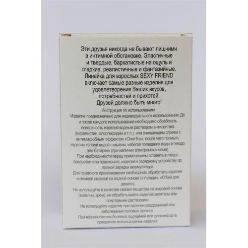 Шарики вагинальные Чувствительность пластиковые с хвостиком Balls оранжевые D 3,5 см L 14 см