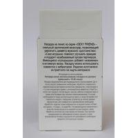 Насадка на член пупырчатая силиконовая для стимуляции влагалища 6,5 см