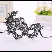 Ажурная венецианская маска на глаза для ролевых игр SKN