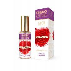 Духи с феромонами для женщин MAI Phero Perfume Feminino (30 мл) с сладким вкусом и манящим шлейфом