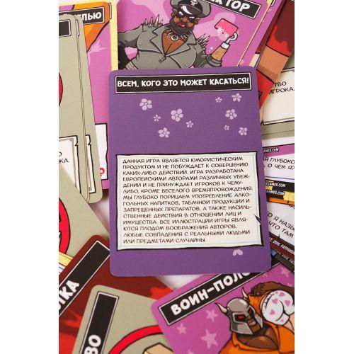 Карточная игра для взрослых Не роняй мыло FunGamesShop