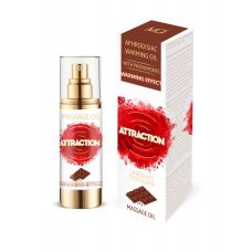 Разогревающее массажное масло с феромонами и ароматом шоколада MAI PHEROMON MASSAGE OIL CHOCOLATE 75 мл