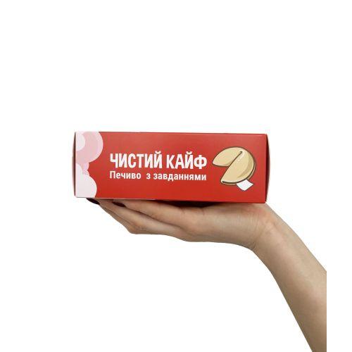 Печиво з завданнями LOVE Чистий Кайф 7 шт