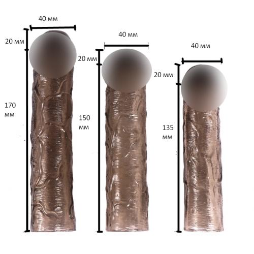 Набор насадок Textured Penis Sleeves, цвет черный