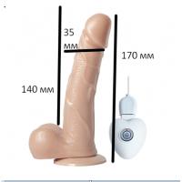 Вибраторы реалистичный с мошонкой на присоске и пультом правления Gentleman Vibrating Cock M size