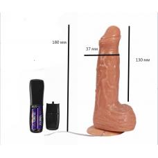 Вибратор вагинальный реалистичный на присоске ParKar vibrating dildo