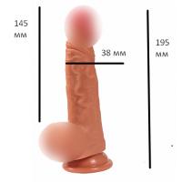 Фаллоимитатор 19,5 см/3,8 см суперреалистичный на присоске Evan Realistic dildo виниловый