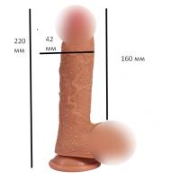 Реалистичный фаллоимитатор Buru penis
