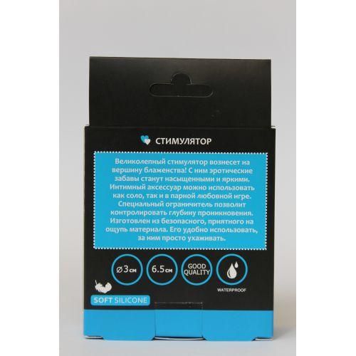 Стимулятор анально-вагинальный силиконовый SWEET TOYS голубой L 6,5 см D 3 см