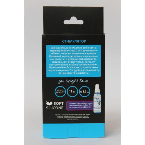 Анальная пробка силиконовая SWEET TOYS L 110 мм D 35 мм цвет голубой