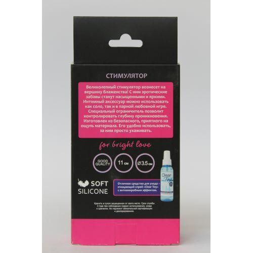 Анальная пробка силиконовая SWEET TOYS L 110 мм D 35 мм цвет ярко-розовый