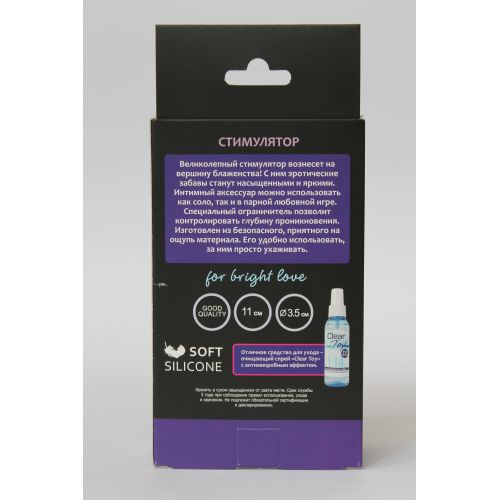 Анальная пробка силиконовая SWEET TOYS L 110 мм D 35 мм цвет фиолетовый