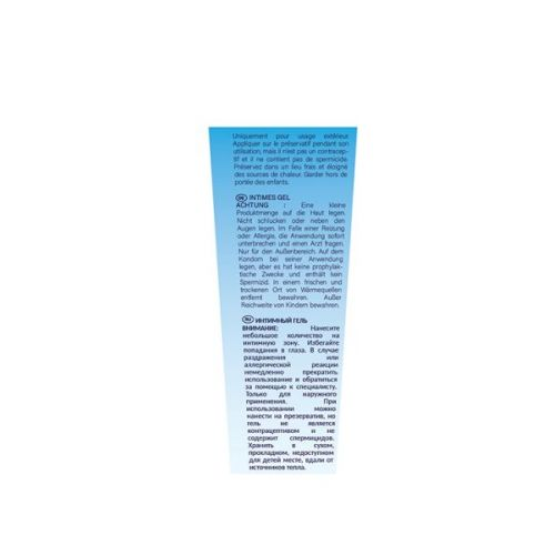 Лубрикант на водной основе с ароматом клубники BTB WATERBASED STRAWBERRY 75ML