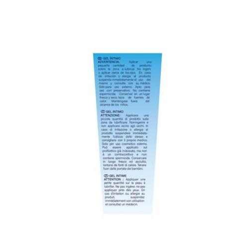 Лубрикант на водной основе с ароматом ягод BTB WATERBASED RED FRUITS 75ML