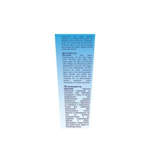 Лубрикант с ароматом шоколада BTB WATERBASED CHOCOLAT 75ML