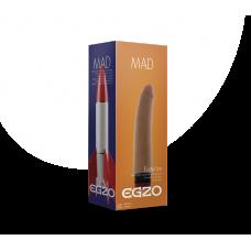 Вибратор вагинальный из киберкожи телесного цвета EGZO VNS002 с запахом ванили
