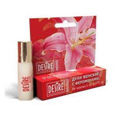 Духи женские с феромонами Desire Pheromone 5 мл, №14. с ароматом Deep Red (Hugo Boss) на масляной основе