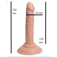 Анальный фаллоимитатор телесного цвета на присоске XISE XS-WBB10045
